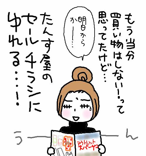 ピクチャ 4