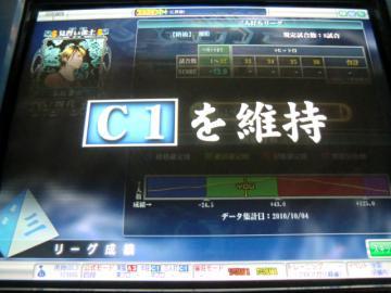 CIMG0160.jpg