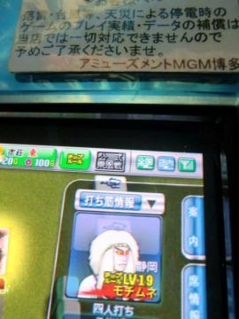 CIMG0670.jpg