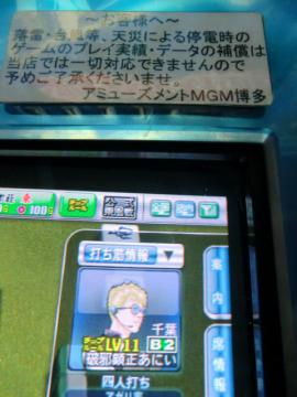 CIMG0672.jpg