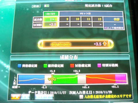 CIMG0737.jpg