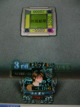 CIMG0765.jpg