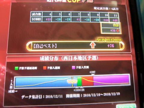 CIMG0925.jpg