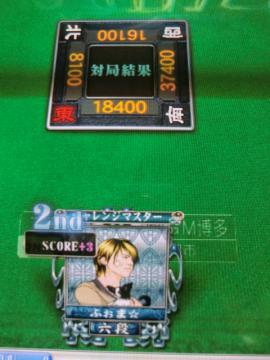 CIMG1260.jpg