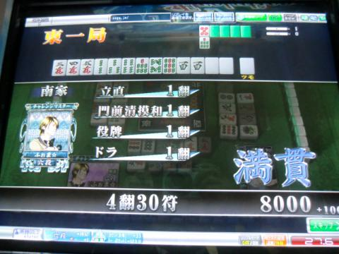 CIMG1266.jpg