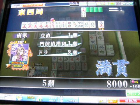 CIMG1380.jpg