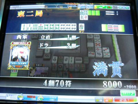 CIMG1699.jpg