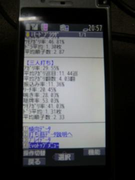 CIMG1857.jpg