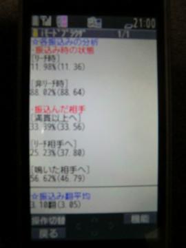 CIMG1859.jpg