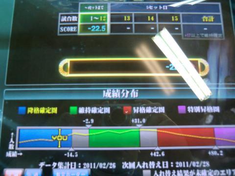 CIMG2062.jpg