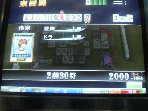 P1000050.jpg