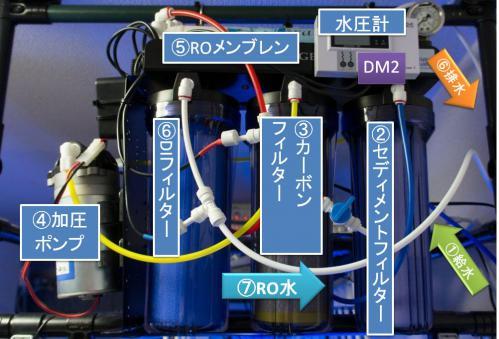 20120521_003.jpg