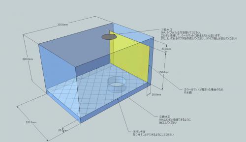 20120609_010.jpg