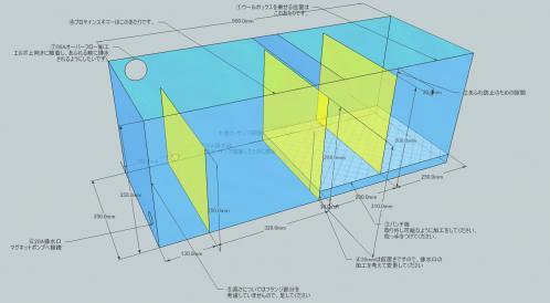 20120609_030.jpg