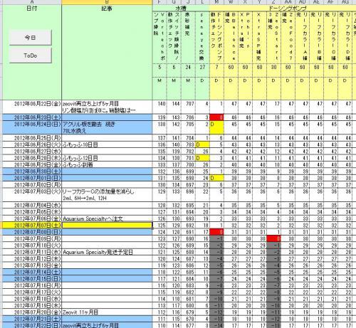 20120707_010.jpg