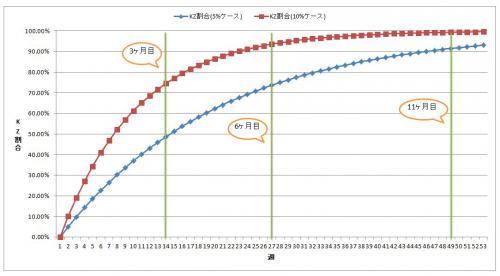 20120715_030.jpg