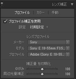 20120820_050.jpg