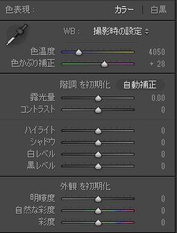 20120820_070.jpg