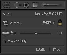 20120820_110.jpg