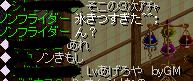 RedStone 11.07.23[06]