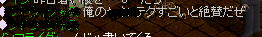RedStone 11.07.23[04]