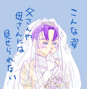 トランクスはオレの嫁