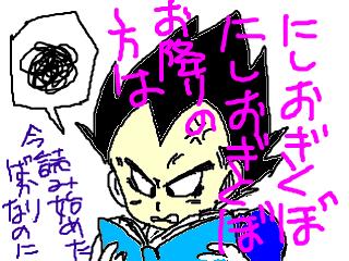 snap_mkgene59_20124072235.jpg