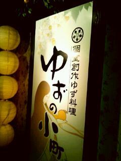 20120529_000218.jpg