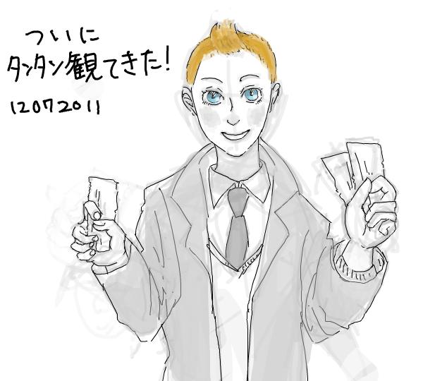 1207_2011_tintin_mitekita.png
