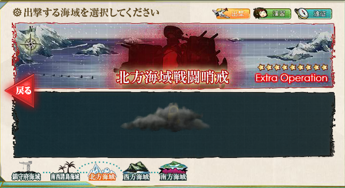 kancolle_140914_011849_01.png