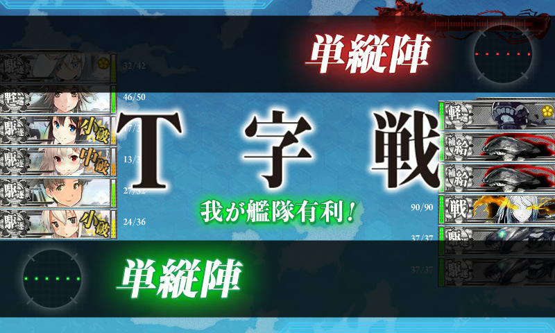 kancolle_140914_015941_01.png