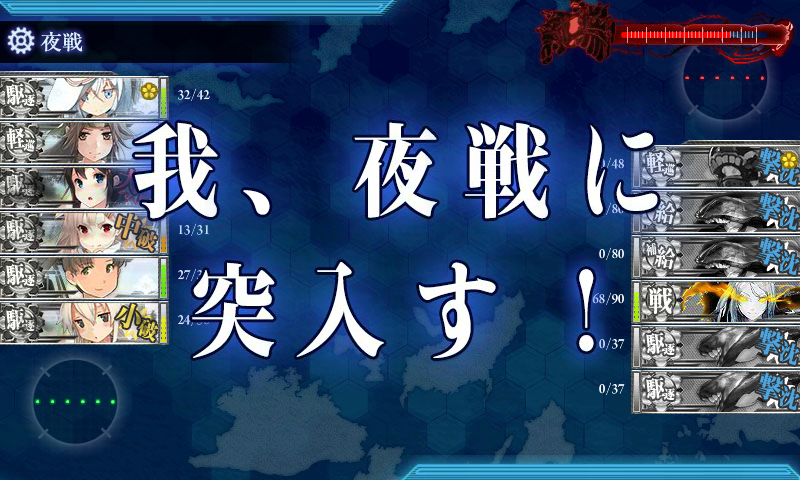 kancolle_140914_020033_01.png