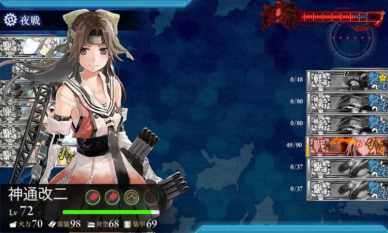 kancolle_140914_020041_01.png