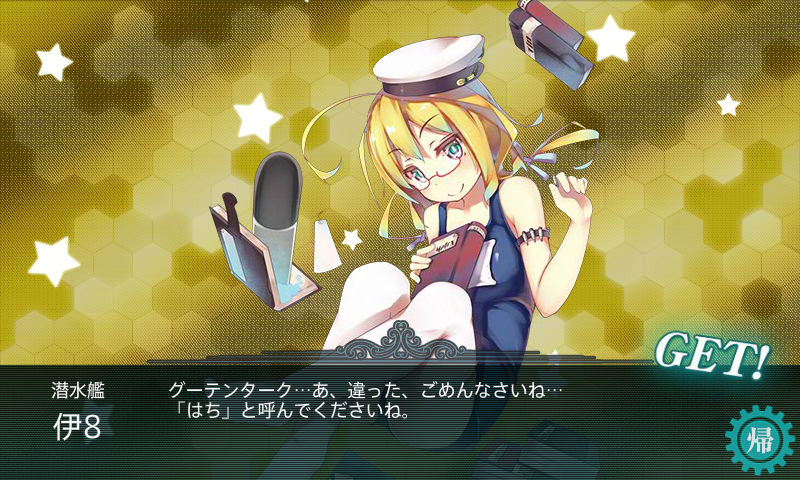 kancolle_140914_030244_01.png