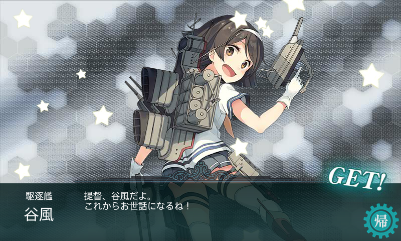 kancolle_140914_030527_01.png