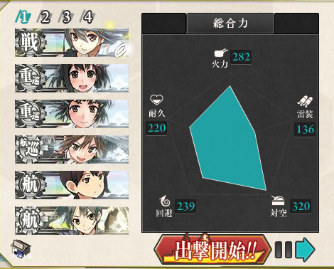kancolle_140914_031944_01.png
