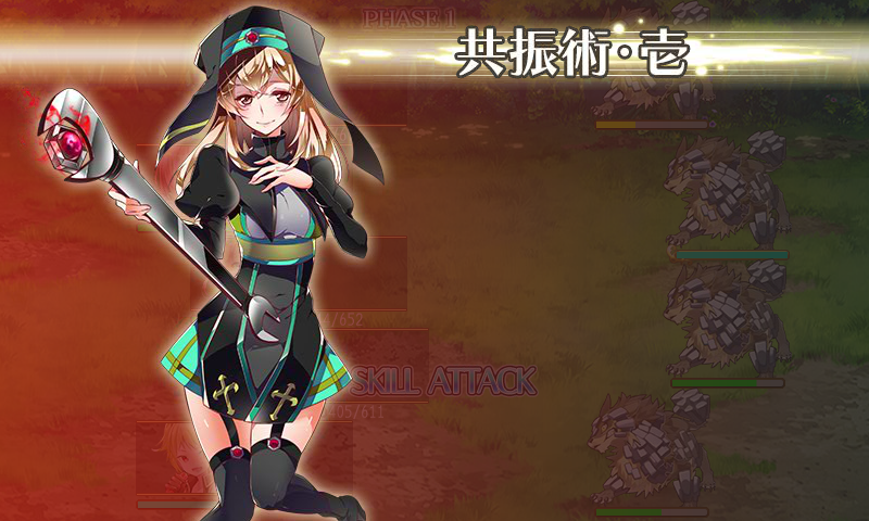 kancolle_140919_034712_01.png
