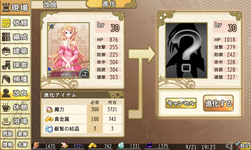 kancolle_140921_192304_01.png