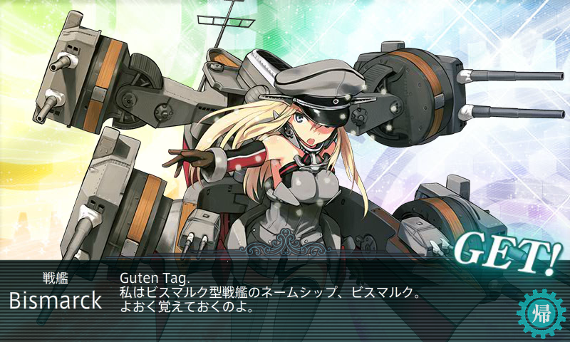 kancolle_140928_171053_01.png