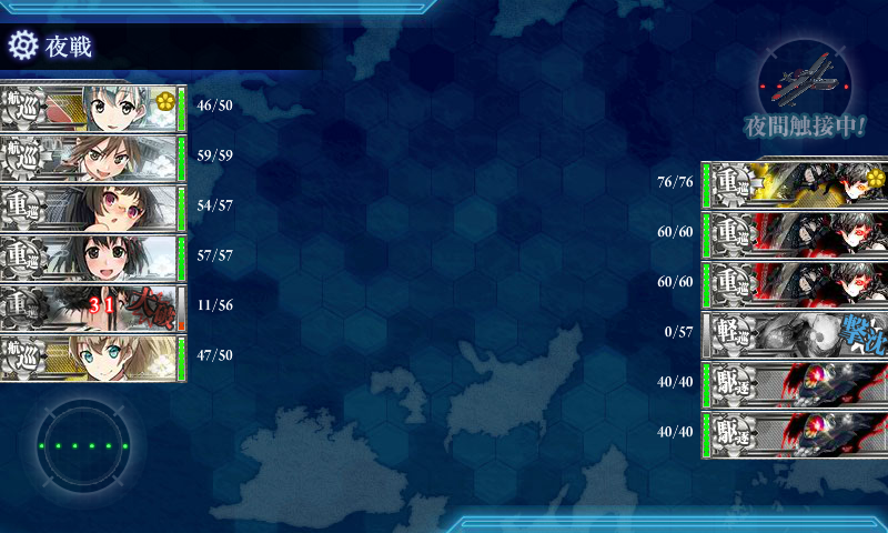 kancolle_141001_170239_01.png