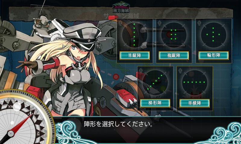 kancolle_141001_190204_01.png