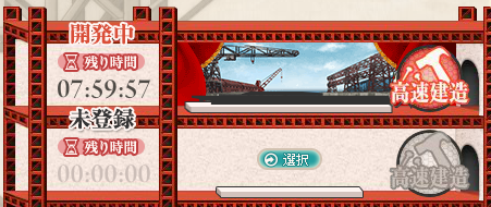 kancolle_141006_141508_01.png