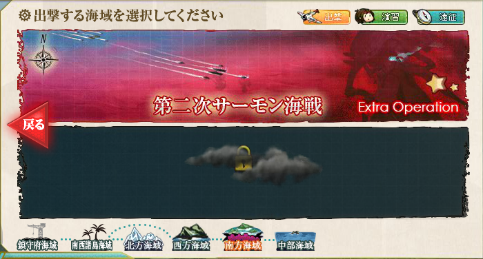 kancolle_141014_020302_01.png