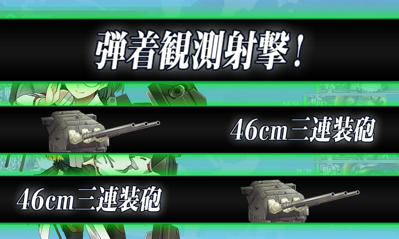 kancolle_141014_020512_01.png