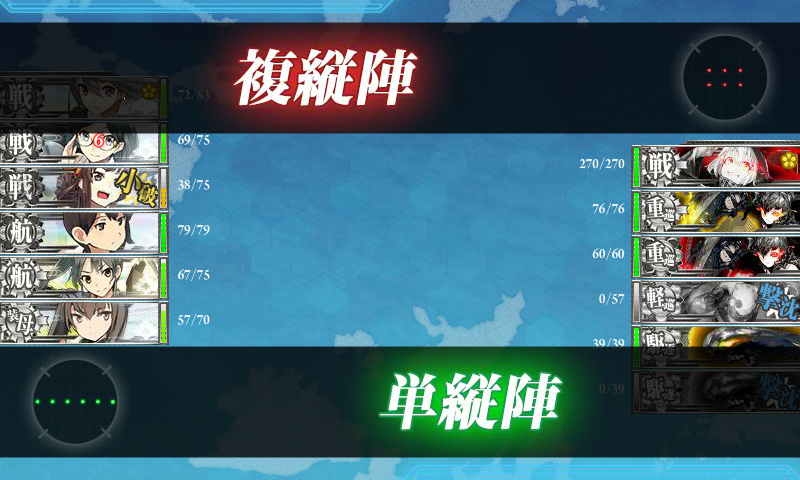kancolle_141014_021058_01.png