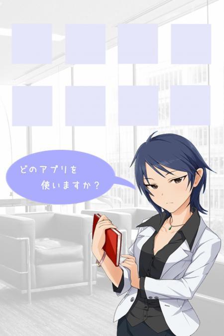 和久井留美 iphone壁紙