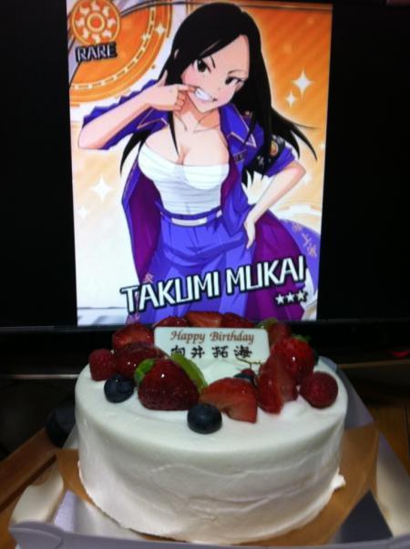 拓海誕生日おめでとう!