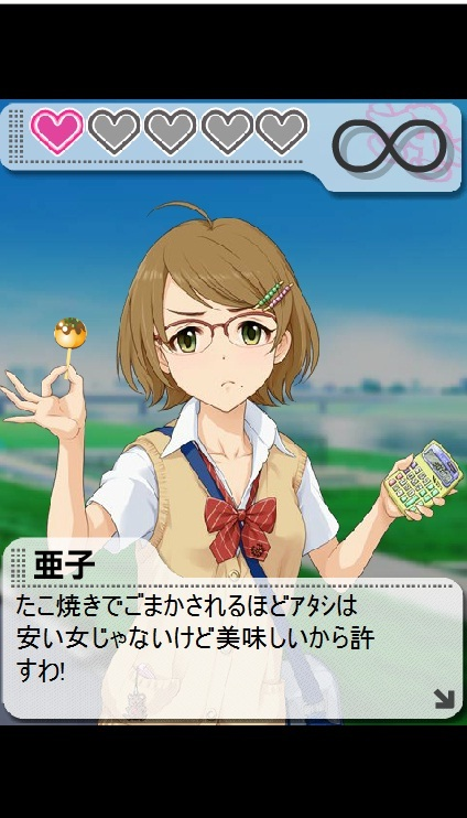 土屋亜子 (1)