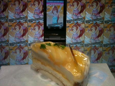 若林智香 誕生日おめでとう 糖尿P