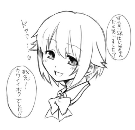 輿水幸子 (4)
